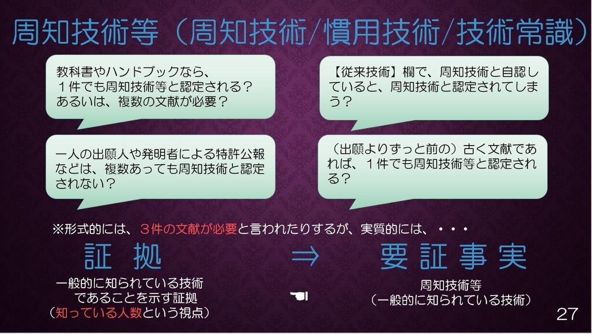 f:id:masakazu_kobayashi:20210129182531j:plain
