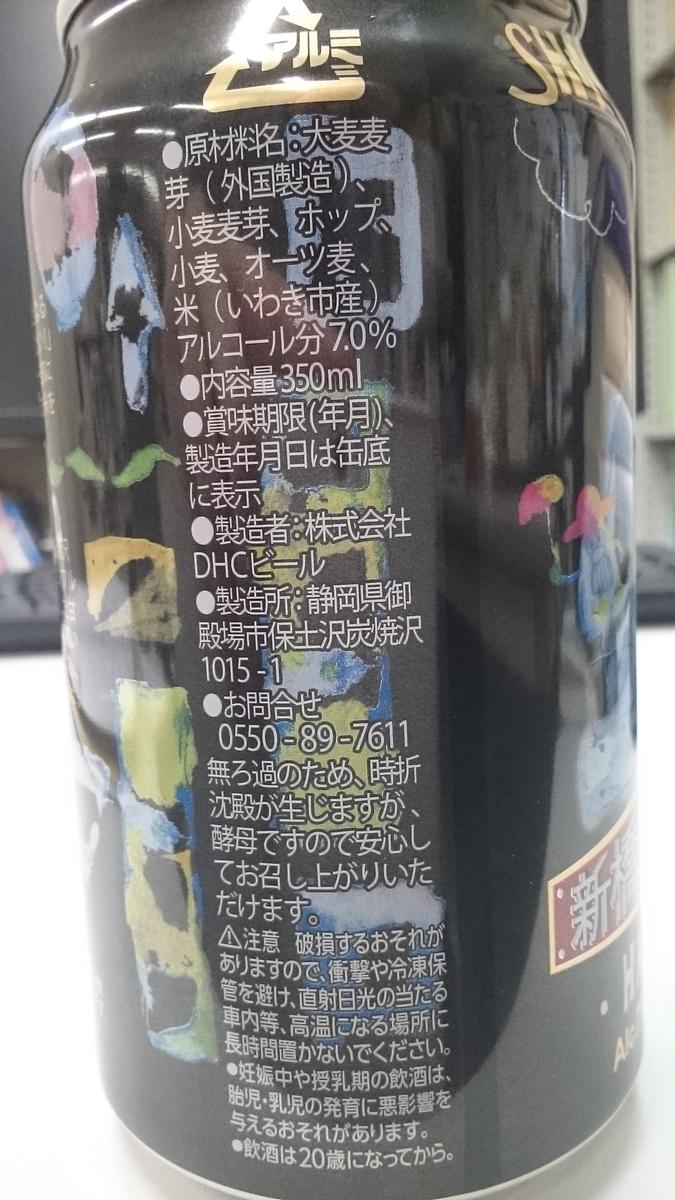 f:id:masakazu_kobayashi:20210131173133j:plain