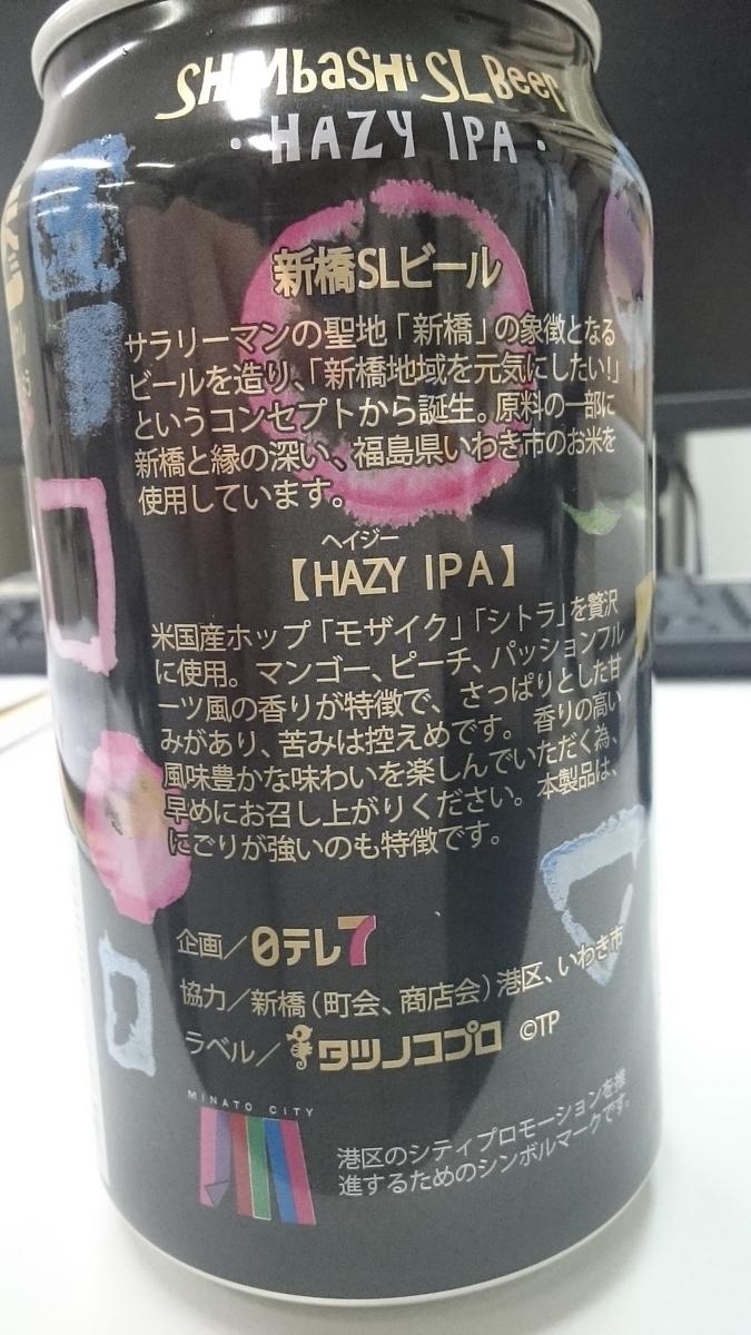 f:id:masakazu_kobayashi:20210131173200j:plain