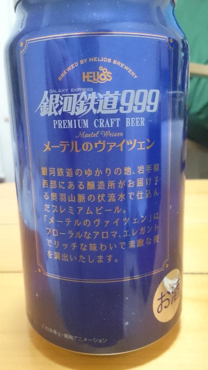 f:id:masakazu_kobayashi:20210220191800j:plain