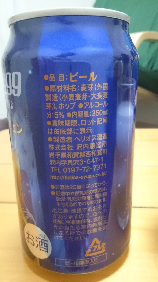 f:id:masakazu_kobayashi:20210220191821j:plain