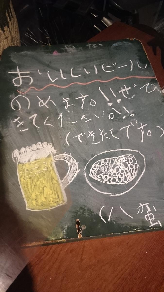 f:id:masakazu_kobayashi:20210503013755j:plain