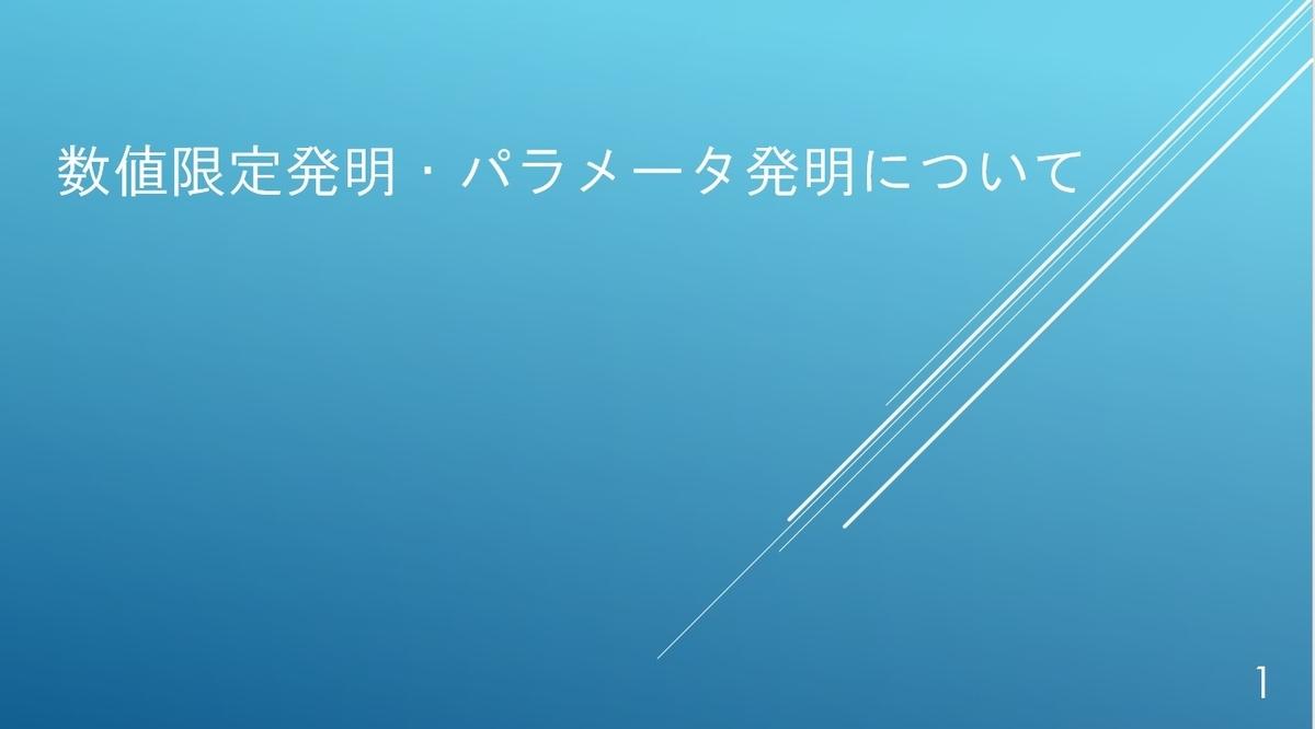 f:id:masakazu_kobayashi:20210506201037j:plain