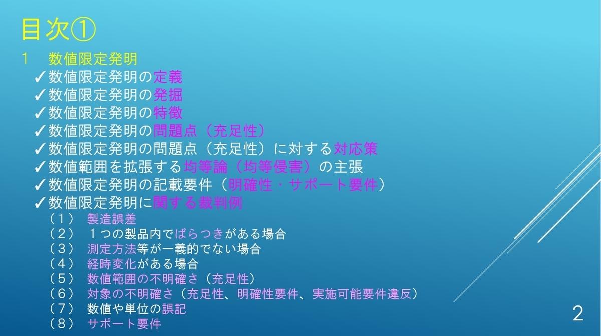 f:id:masakazu_kobayashi:20210506201134j:plain