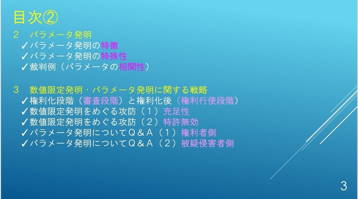 f:id:masakazu_kobayashi:20210506201208j:plain