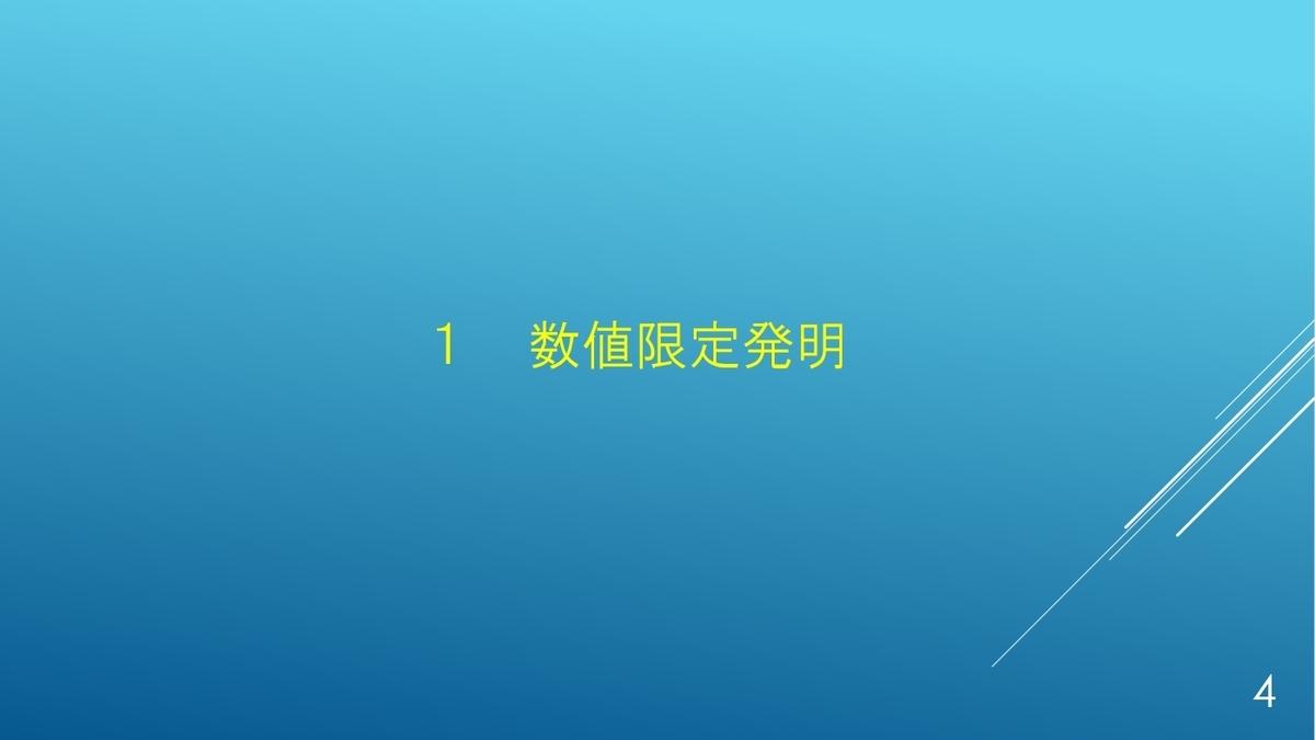 f:id:masakazu_kobayashi:20210506201238j:plain