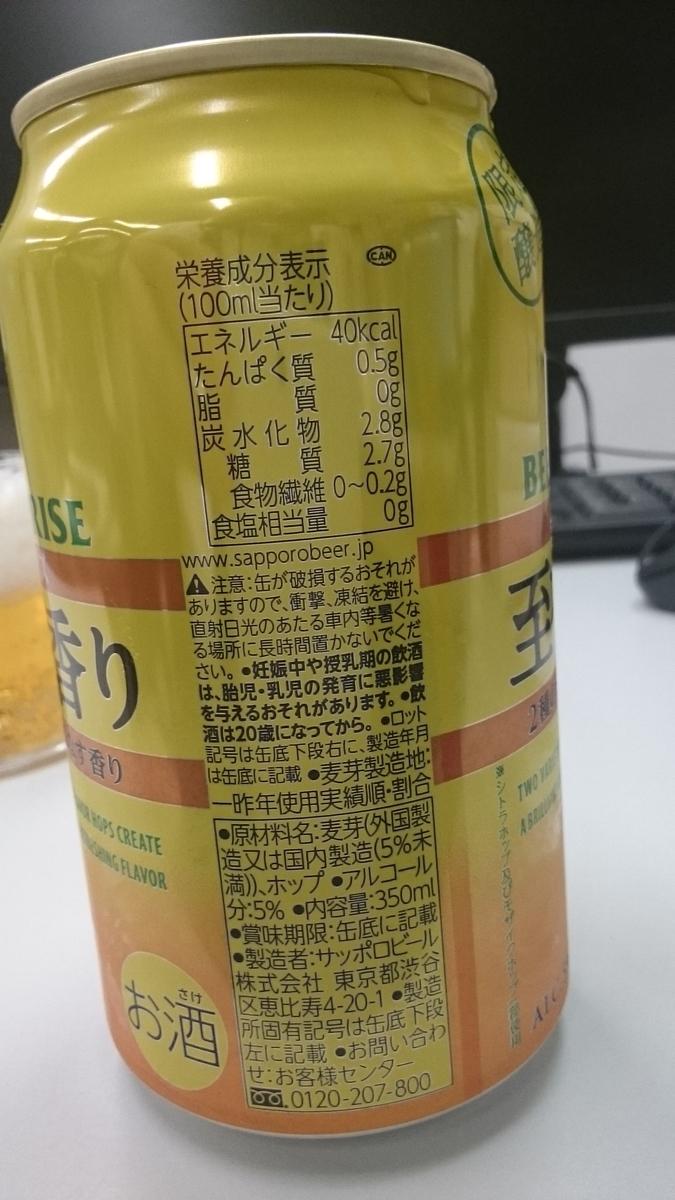 f:id:masakazu_kobayashi:20210510210038j:plain