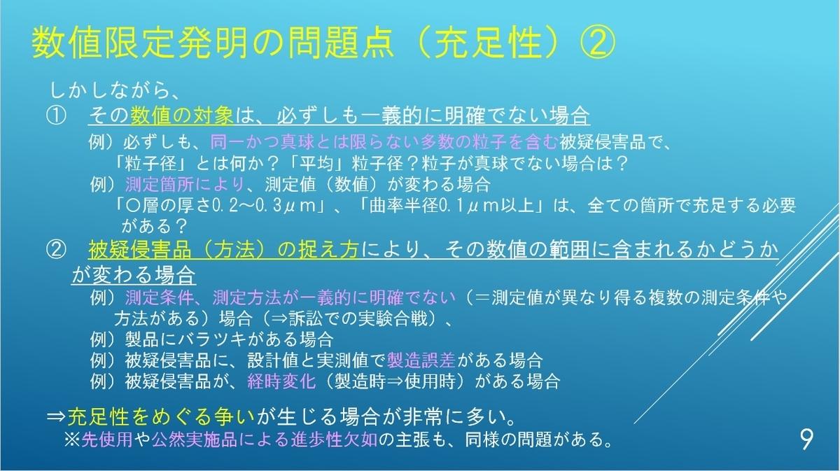 f:id:masakazu_kobayashi:20210515193903j:plain