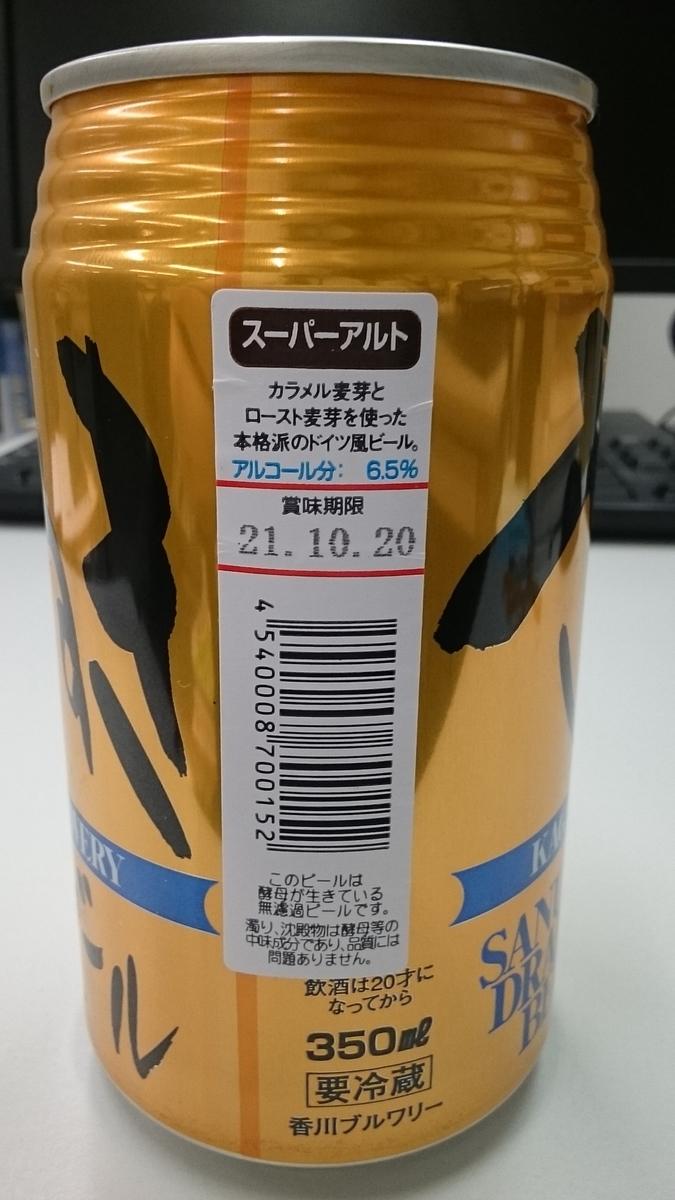 f:id:masakazu_kobayashi:20210826142004j:plain