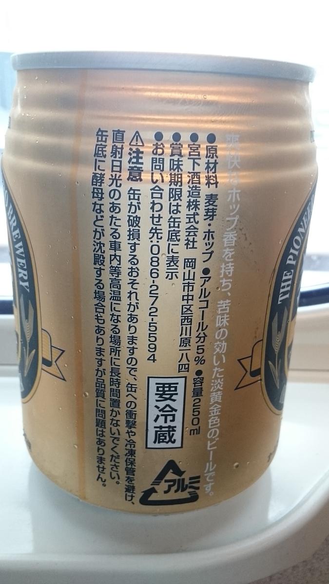 f:id:masakazu_kobayashi:20210909152816j:plain