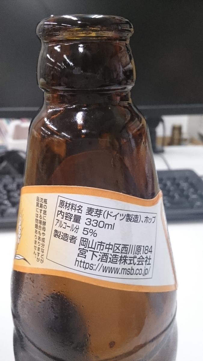 f:id:masakazu_kobayashi:20210909152917j:plain