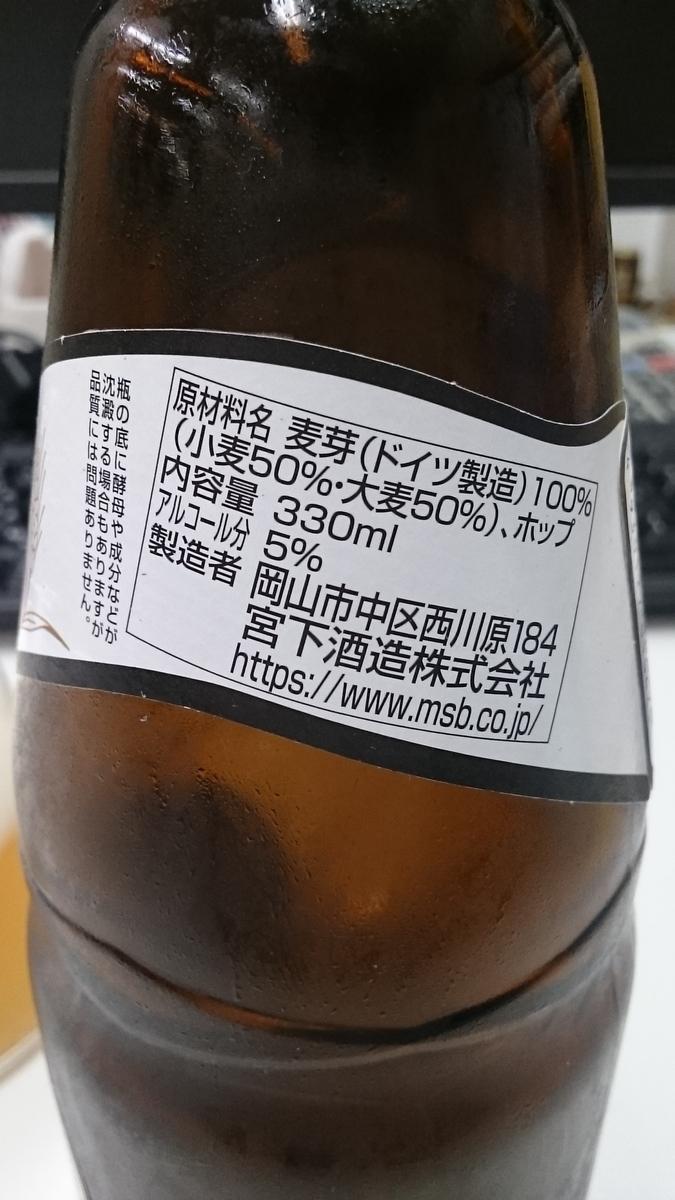 f:id:masakazu_kobayashi:20210909153024j:plain