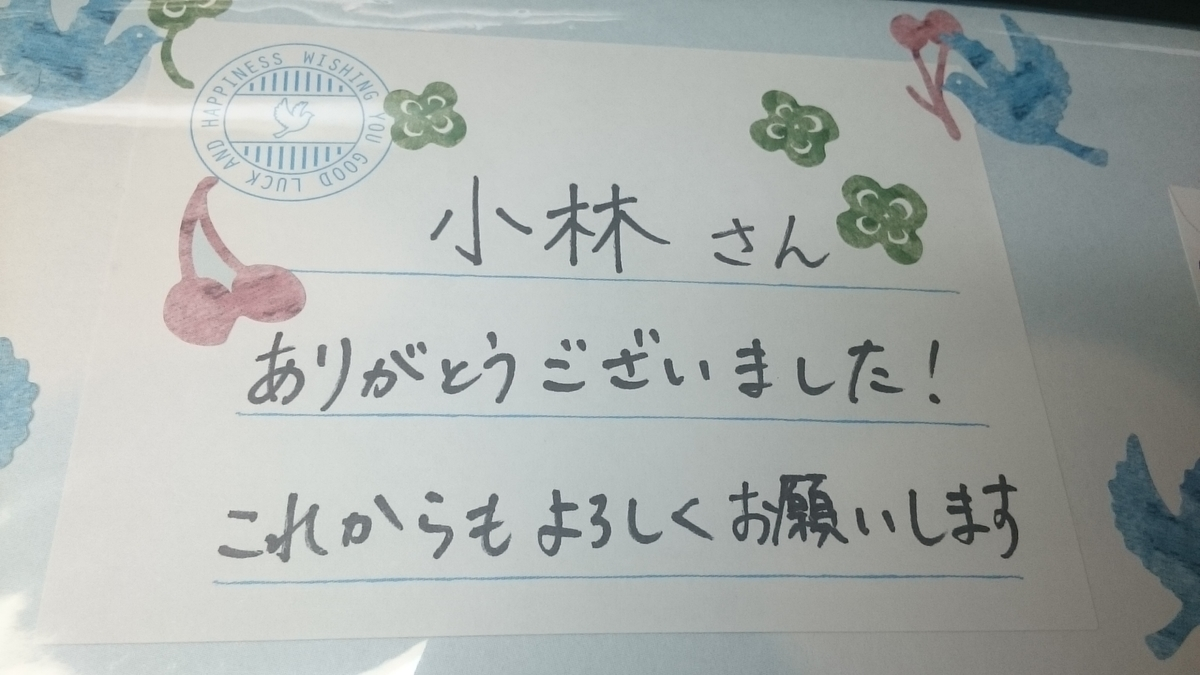 f:id:masakazu_kobayashi:20210909162229j:plain