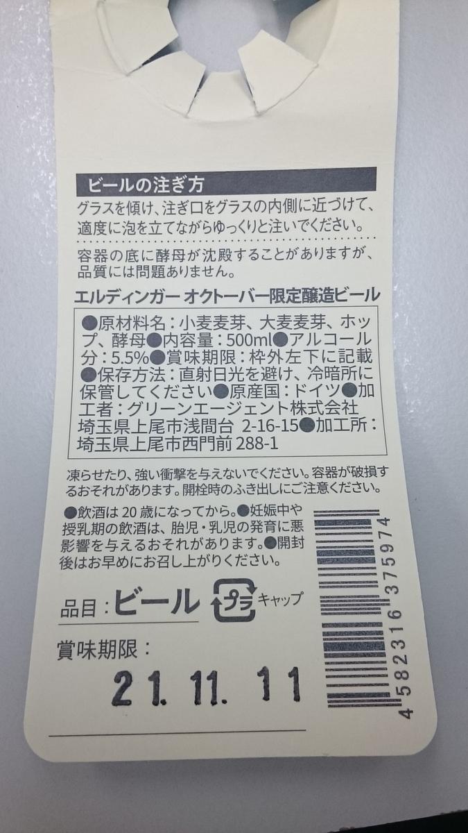 f:id:masakazu_kobayashi:20211022191157j:plain