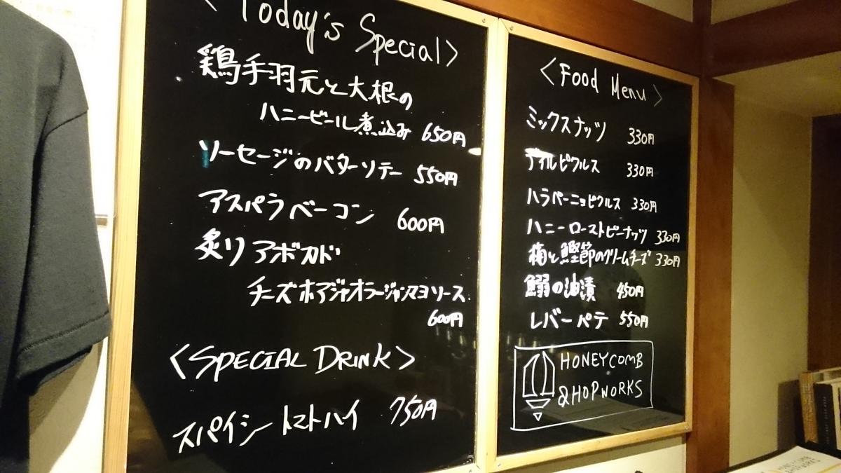 f:id:masakazu_kobayashi:20211024171720j:plain