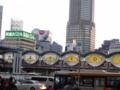ありがとう、地上渋谷。