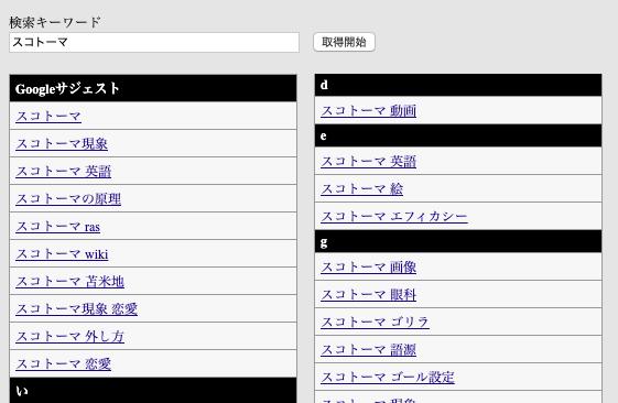 f:id:masaki-alex:20200117185442p:plain