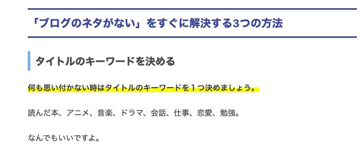f:id:masaki-alex:20200121181141p:plain