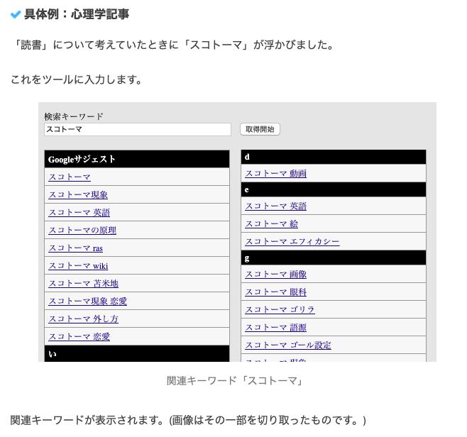f:id:masaki-alex:20200121183314p:plain