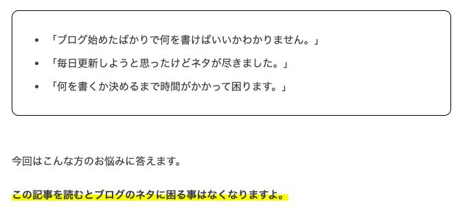 f:id:masaki-alex:20200121183513p:plain