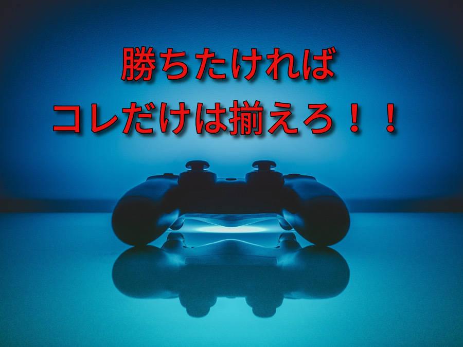 f:id:masaki-ando19840118:20190513143744j:plain