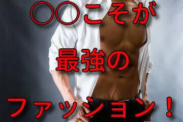 f:id:masaki-ando19840118:20190522145156j:plain