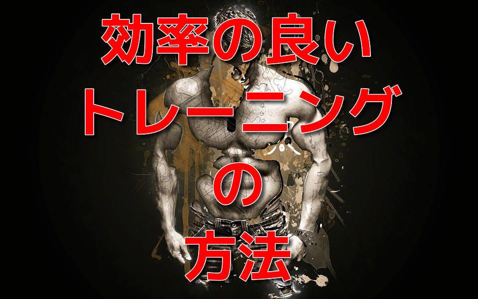 f:id:masaki-ando19840118:20190527135342j:plain
