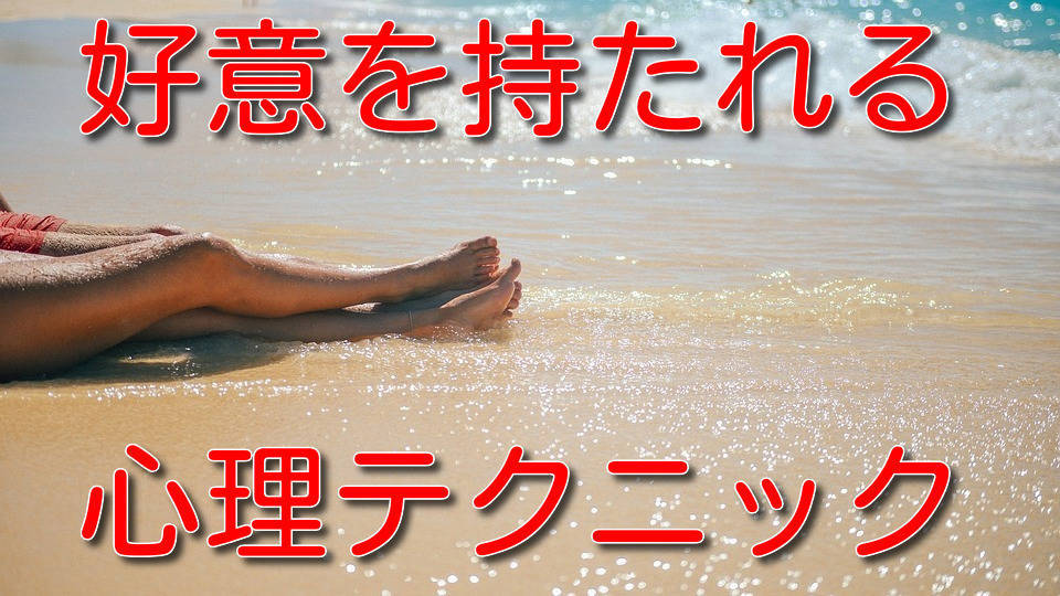 f:id:masaki-ando19840118:20190528141830j:plain