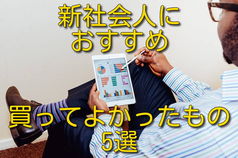 f:id:masaki-ando19840118:20190530105232j:plain