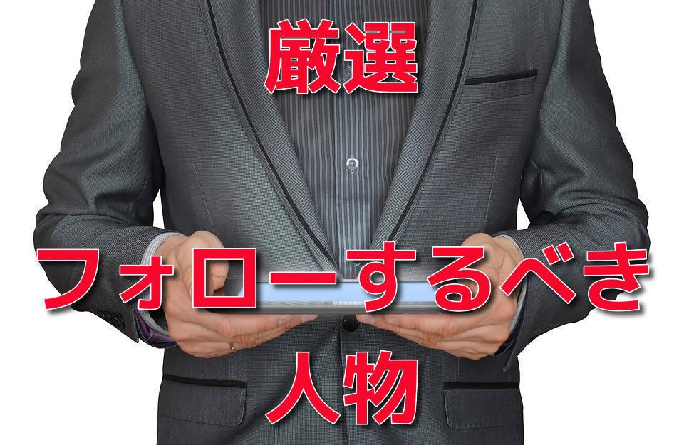 f:id:masaki-ando19840118:20190531205417j:plain