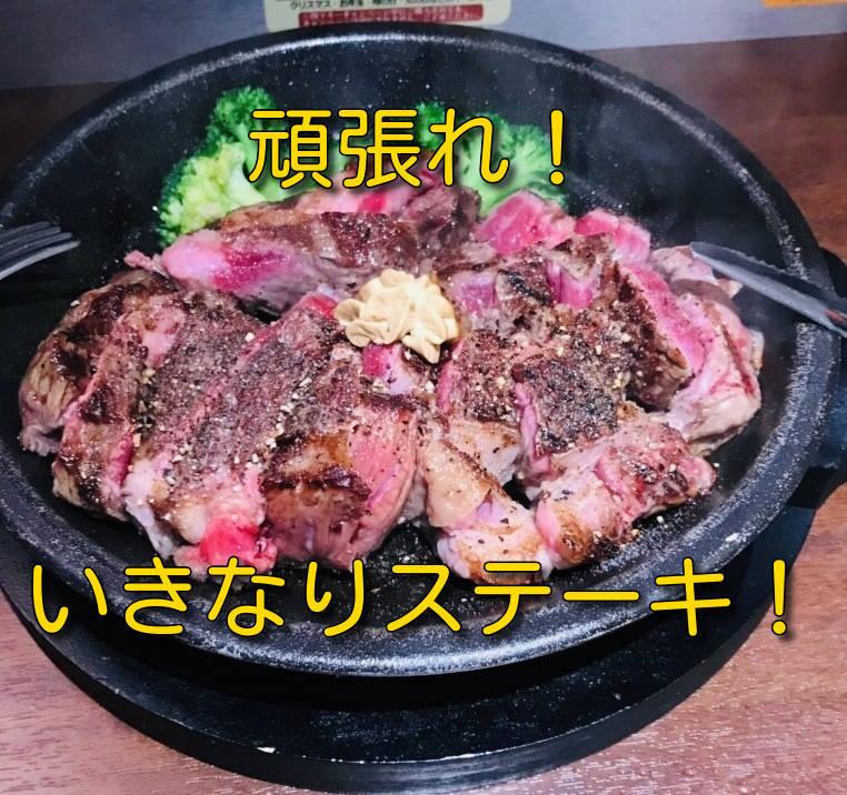 f:id:masaki-ando19840118:20190603153113j:plain