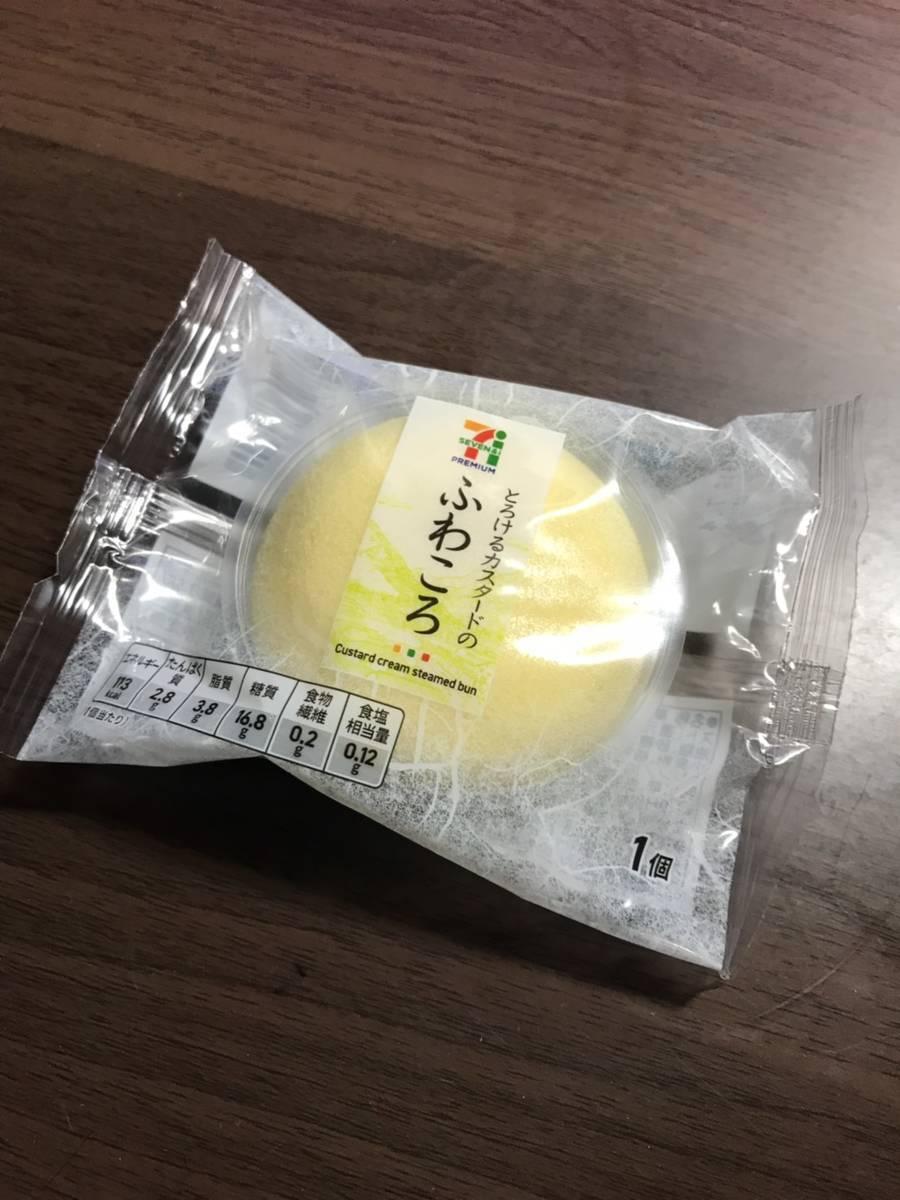 f:id:masaki-ando19840118:20190606120422j:plain