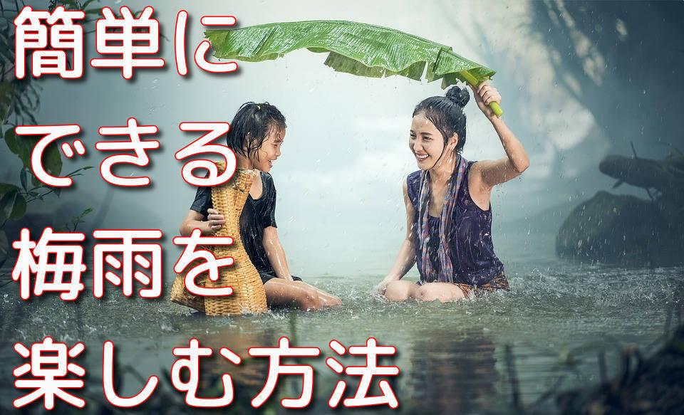 f:id:masaki-ando19840118:20190611110214j:plain