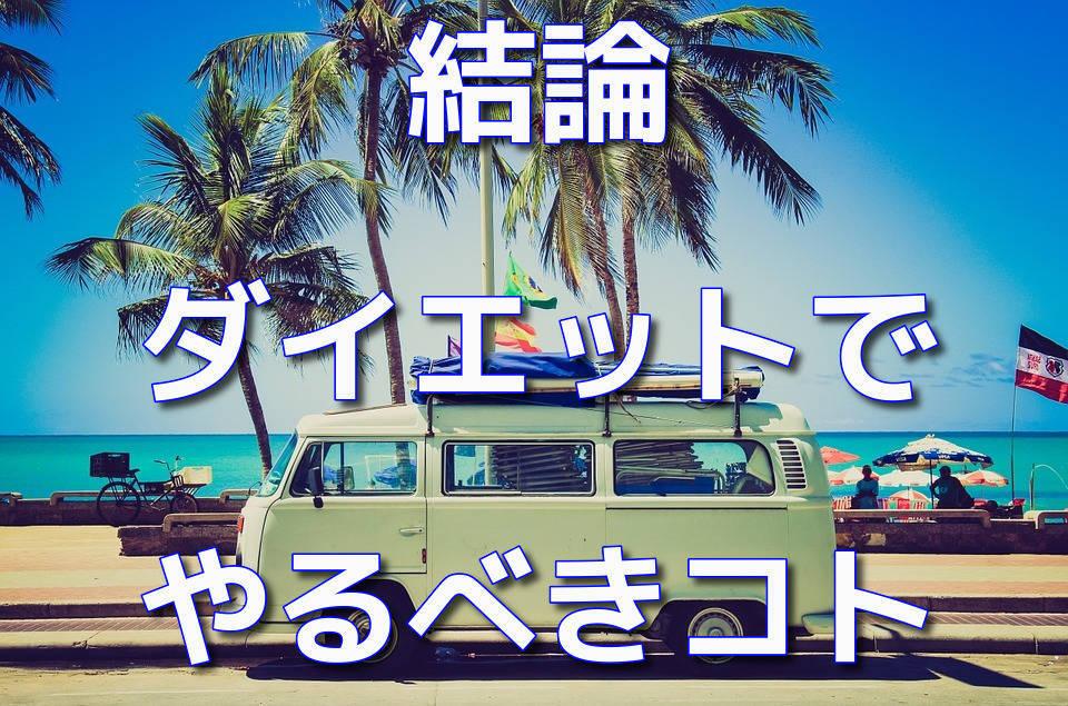f:id:masaki-ando19840118:20190613114527j:plain