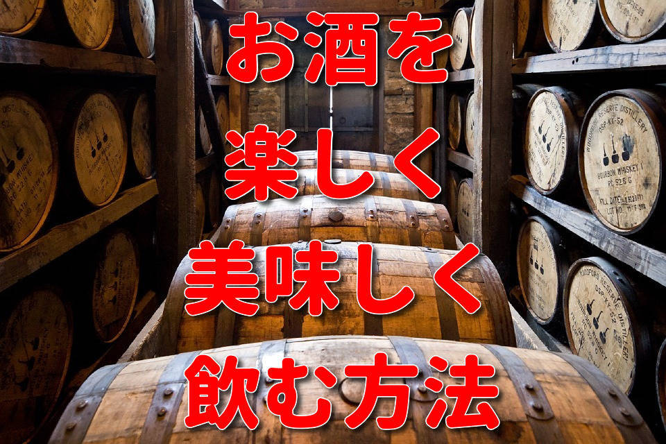f:id:masaki-ando19840118:20190616120250j:plain
