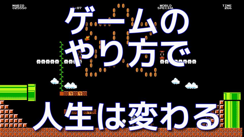 f:id:masaki-ando19840118:20190620102349p:plain