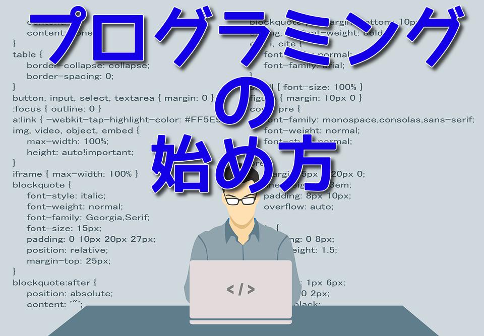 f:id:masaki-ando19840118:20190705132736p:plain
