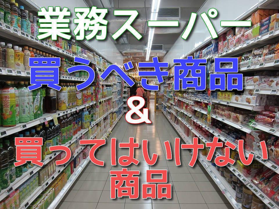 f:id:masaki-ando19840118:20190708134815j:plain