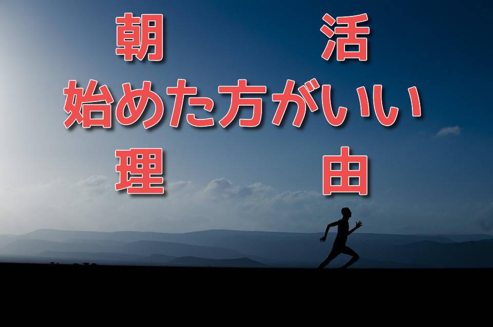 f:id:masaki-ando19840118:20190807132008j:plain