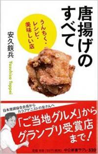 f:id:masaki-k-harada:20160802205810p:plain