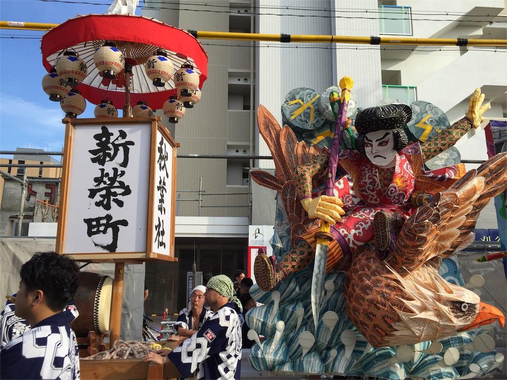 f:id:masaki-k-harada:20160804192201j:image