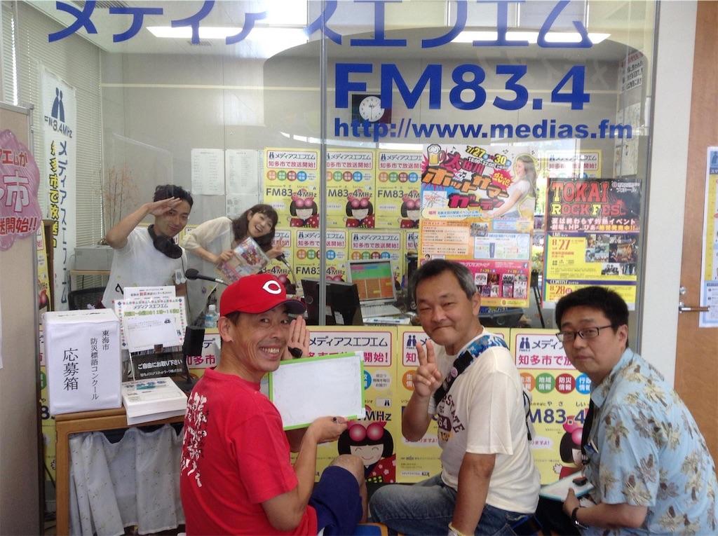 f:id:masaki-k-harada:20160804192233j:image