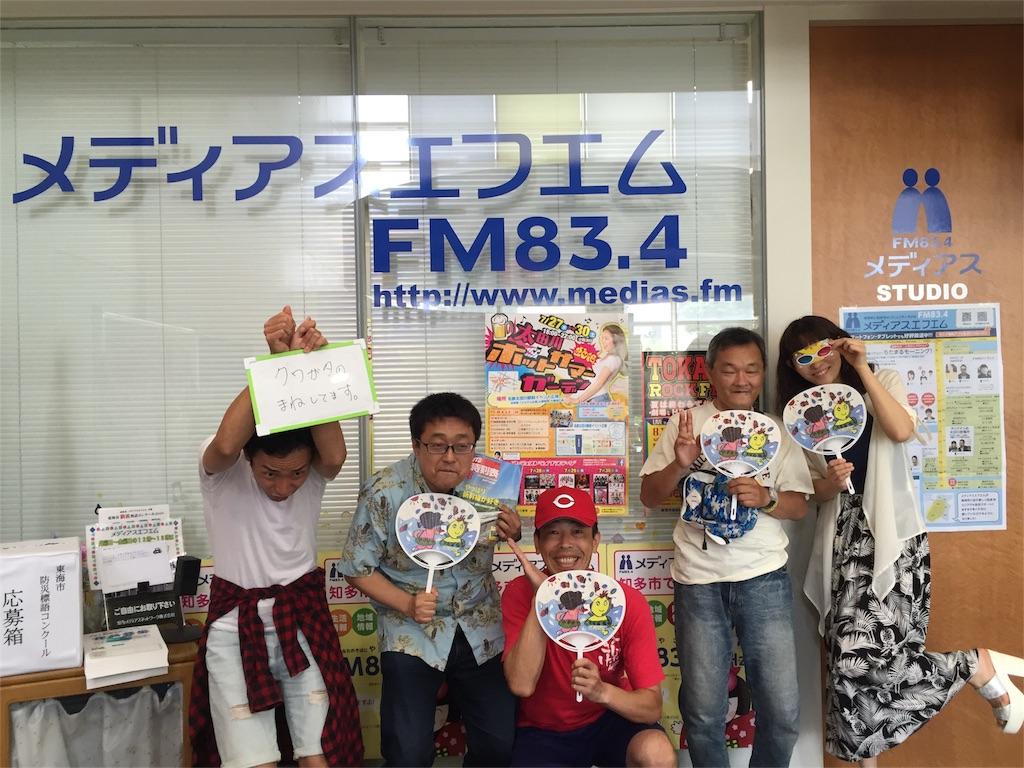 f:id:masaki-k-harada:20160804192244j:image