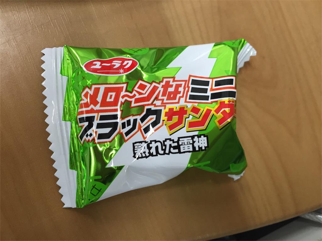f:id:masaki-k-harada:20160821233350j:image