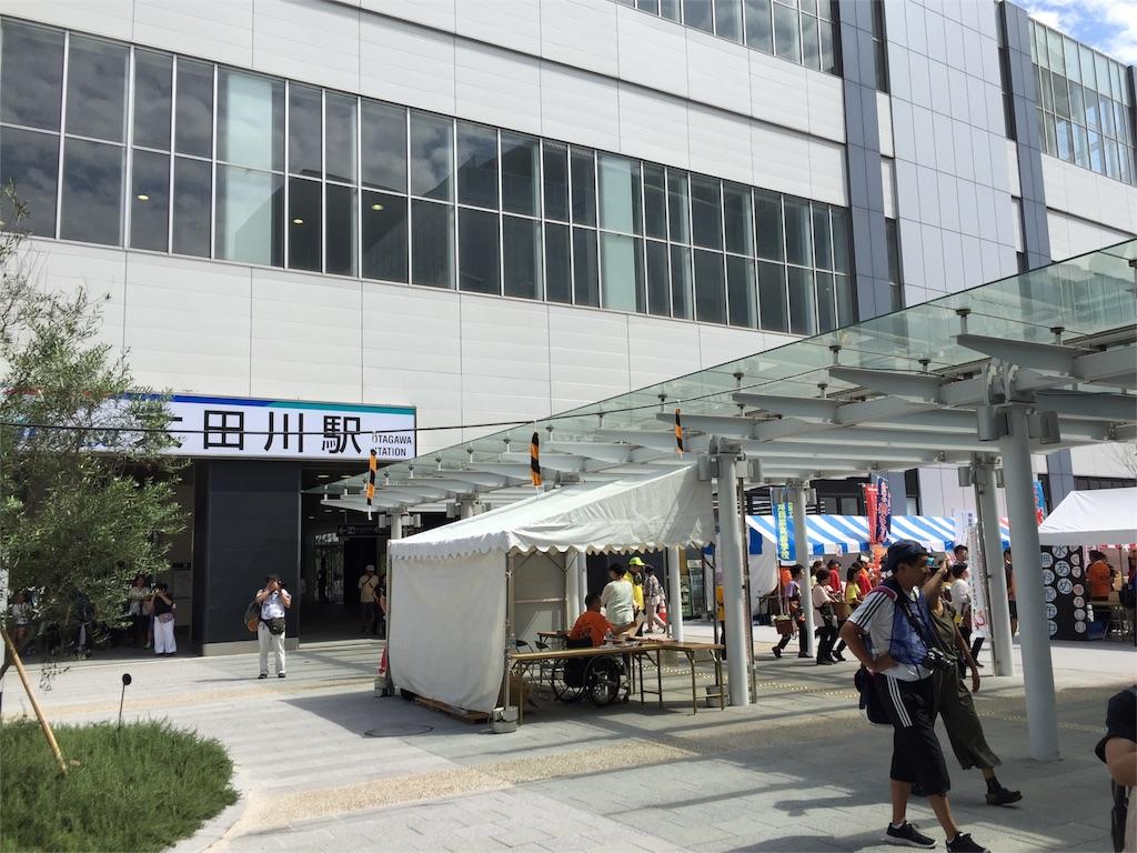 f:id:masaki-k-harada:20160828095512j:image