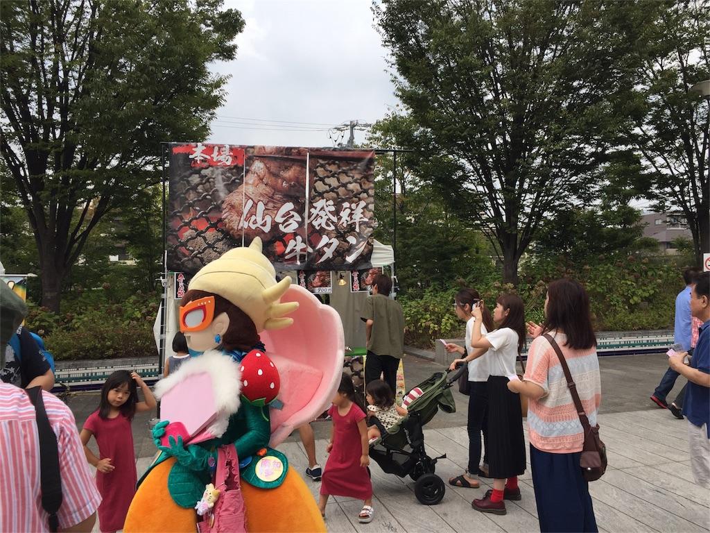 f:id:masaki-k-harada:20160919132109j:image