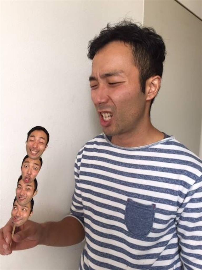 f:id:masaki-k-harada:20160919132215j:image