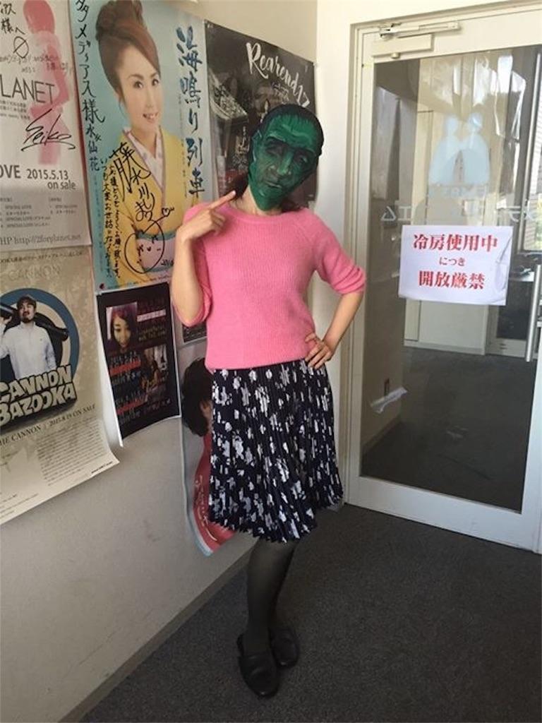 f:id:masaki-k-harada:20161029212542j:image