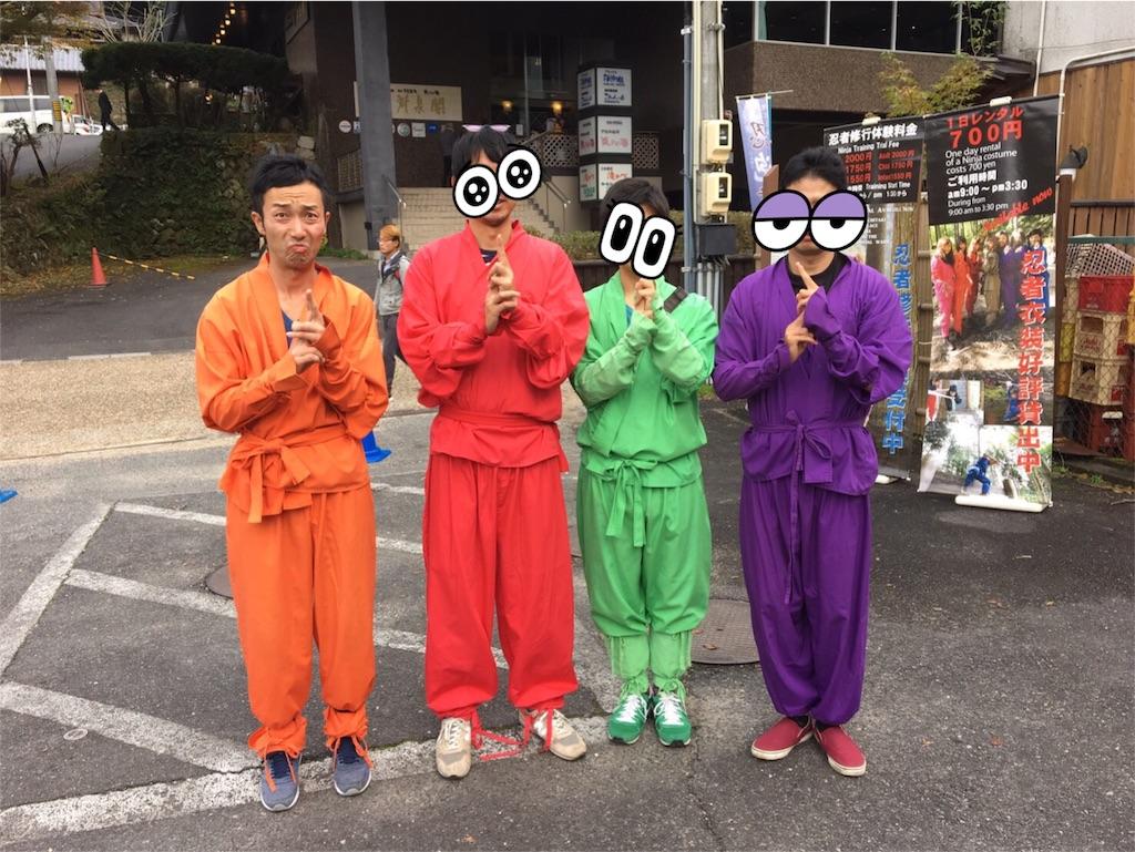 f:id:masaki-k-harada:20161120114901j:image