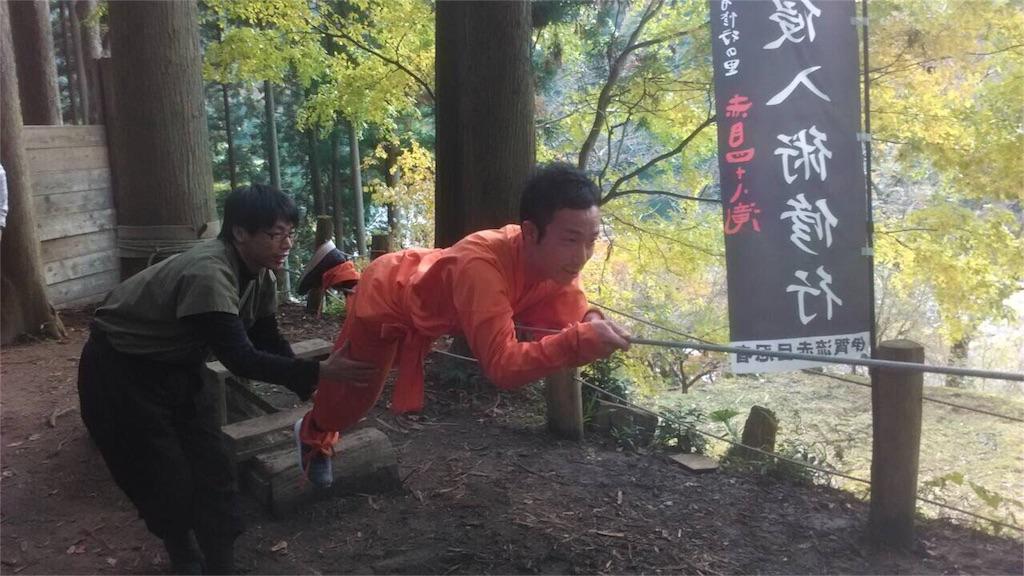 f:id:masaki-k-harada:20161120114918j:image